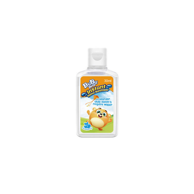 Antibacterial Blueberry Perfume Foaming Hand Soap BUBUBEAR